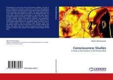 Обложка Consciousness Studies
