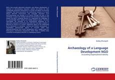 Archaeology of a Language Development NGO的封面