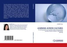 Обложка LEARNING ACROSS CULTURES