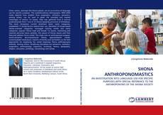 SHONA ANTHROPONOMASTICS kitap kapağı
