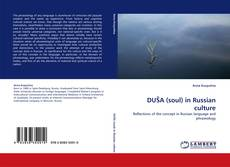 Bookcover of DUŠA (soul) in Russian culture