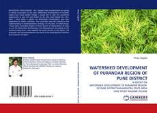 Обложка WATERSHED DEVELOPMENT OF PURANDAR REGION OF PUNE DISTRICT