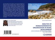 Обложка ANALYSIS OF NONGOVERNMENTAL ORGANISATION IN RURAL DEVELOPMENT