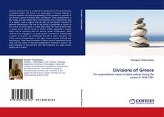 Bookcover of Divisions of Greece