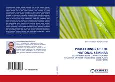 Bookcover of PROCEEDINGS OF THE NATIONAL SEMINAR