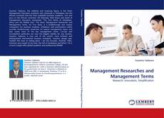 Обложка Management Researches and Management Terms