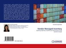 Обложка Vendor Managed Inventory