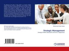Strategic Management的封面