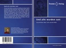 Bookcover of Und alle wurden satt