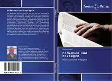 Bookcover of bedenken und bezeugen
