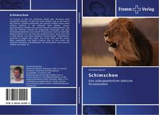 Bookcover of Schimschon