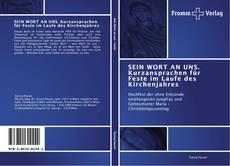 Buchcover von SEIN WORT AN UNS. Kurzansprachen für Feste im Laufe des Kirchenjahres