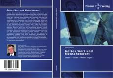 Bookcover of Gottes Wort und Menschenwort