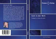 Bookcover of Gott in der Welt