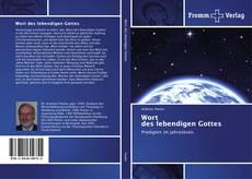 Bookcover of Wort des lebendigen Gottes