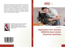 Application d'un chantier SMED/5S dans l'atelier d'injection plastique的封面