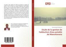 Buchcover von Etude de la gestion de l'adduction d'eau potable de Maevatanana
