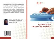 Algorithmique et structures des données 2的封面
