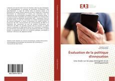 Bookcover of Évaluation de la politique d'innovation
