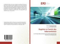 Обложка Hygiène et Santé des laborantin(e)s