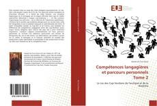 Bookcover of Compétences langagières et parcours personnels Tome 2