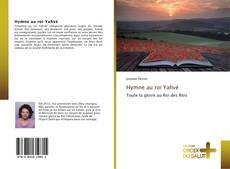 Capa do livro de Hymne au roi Yahvé