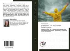 Capa do livro de Réflexions sur le bonheur hellénistique