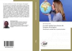 Обложка Le non verbal en classe de langue étrangère