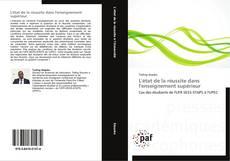 Buchcover von L'état de la réussite dans l'enseignement supérieur