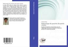 Обложка Raboutage de poutres de ponts mixtes