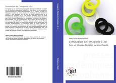 Bookcover of Simulation de l'imagerie à 3γ