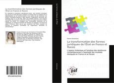 Обложка La transformation des formes juridiques de l'État en France et Russie