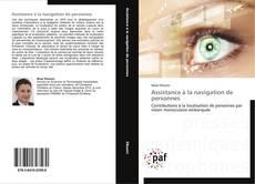 Capa do livro de Assistance à la navigation de personnes