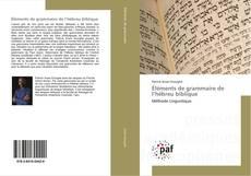 Bookcover of Éléments de grammaire de l'hébreu biblique