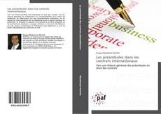 Les préambules dans les contrats internationaux kitap kapağı