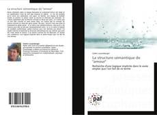 """Capa do livro de La structure sémantique de """"amour"""""""