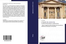 Portada del libro de L'étude du statut de l'administrateur judiciaire