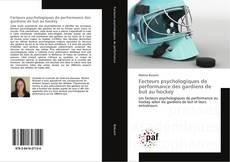 Обложка Facteurs psychologiques de performance des gardiens de but au hockey