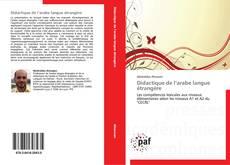 Didactique de l'arabe langue étrangère kitap kapağı