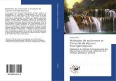 Capa do livro de Méthodes de traitement et d'analyse de signaux hydrogéologiques
