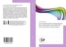 Portada del libro de Les manifestations linguistiques des stéréotypes interculturels