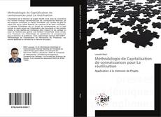 Buchcover von Méthodologie de Capitalisation de connaissances pour La réutilisation