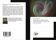 Couverture de Etude de la stabilité des asservissement visuels 2D