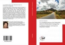 Обложка La problématique de l'Identité dans la littérature malgache