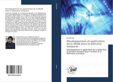 Capa do livro de Développement et application de la MoM dans le domaine temporel
