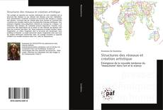 Structures des réseaux et création artistique的封面