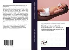 Dépistage néonatal de la drépanocytose au Cameroun的封面