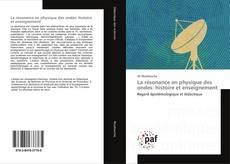 La résonance en physique des ondes: histoire et enseignement的封面