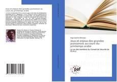 Bookcover of Jeux et enjeux des grandes puissances au cours du printemps arabe