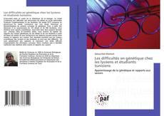 Bookcover of Les difficultés en génétique chez les lycéens et étudiants tunisiens